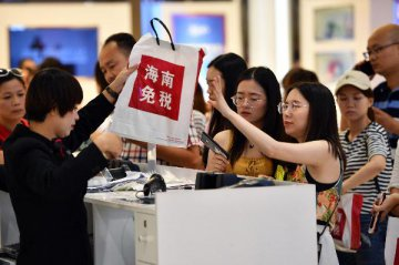 Hainan duty-free sales rise 29 pct in Q1