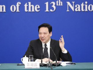 China to further expand financial sector opening-up