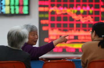"Chinese economy ""generally stable"" with stock market ""bottoming out"""