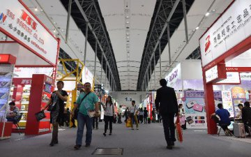 Chinas largest trade fair opens with strong Belt and Road presence
