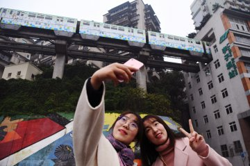 Chinese mountain city Chongqing makes buzz online