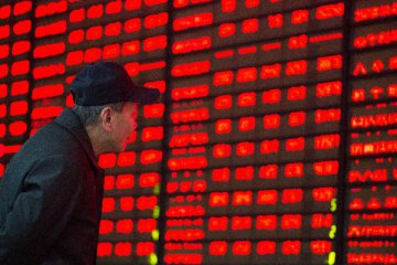 Chinese shares close higher Wednesday