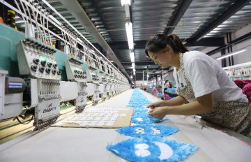 China to boost financing for small and micro-sized businesses