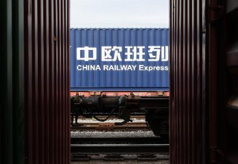 eature: New Silk Road helps revive Germanys rust belt city
