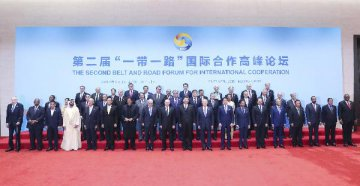 Belt and Road forum builds consensus on green, sustainable development