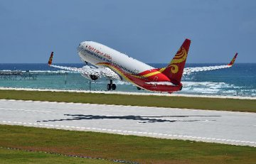 Hainan Airlines reports profit plunge in 2018