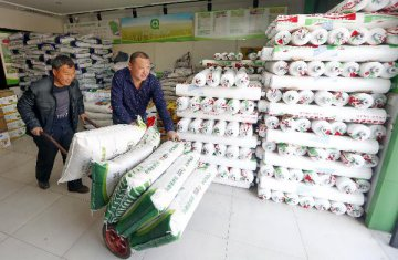 Prices for means of production rise in China