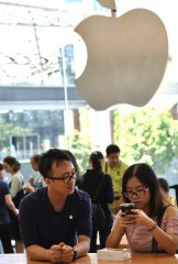 Apple chip supplier says Chinas smartphone market is picking up