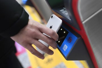 Shanghai, Hangzhou, Beijing lead Chinas mobile payment development