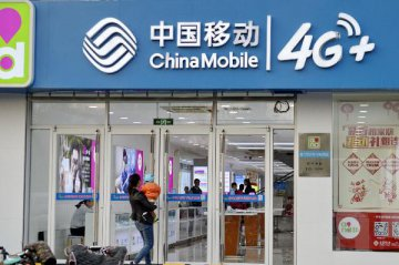 Faster and cheaper internet services to benefit Chinese economy