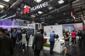 U.S. Commerce Department temporarily loosens restrictions on Huawei