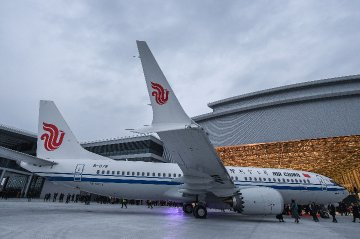 China Eastern Airlines seek compensation from Boeing over 737 Max grounding