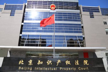 US accusation of China IP theft: white paper