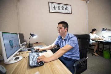 Chinese social e-commerce platform Yunjis stock rises on nearnings report