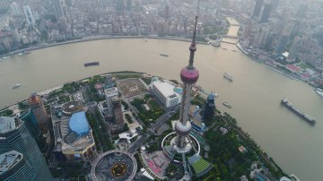 Chinas Bond Connect program attracts more overseas capital, investors