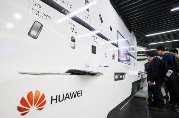 Google, White House budget office seek reprieve on Huawei ban: media