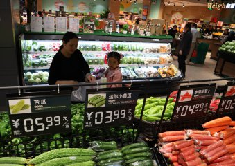 Chinas CPI up 2.7 pct in May