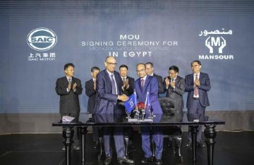 Chinese, Egyptian auto firms form JV to manufacture MG cars in Egypt