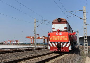 Departure station in east China witnesses deepening China-SCO cooperation