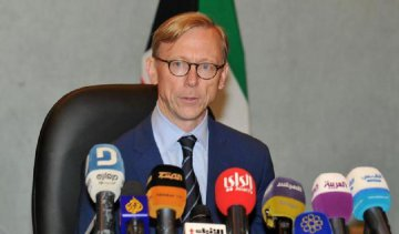 U.S. envoy calls on world to urge Iran to de-escalate tensions