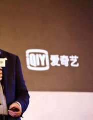 iQIYI hits subscriber milestone amid Chinas burgeoning online video market