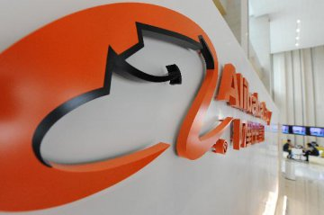 Alibaba Aims to Double Global Brands With New English Site