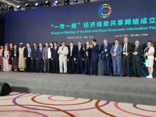 Belt and Road Economic Information Partnership established in Beijing