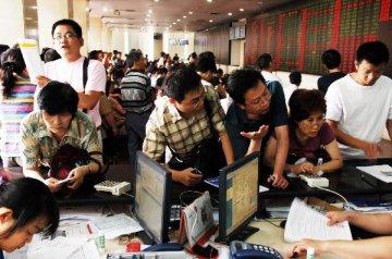 Chinese shares close mixed Tuesday