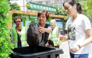 Shanghai steps up garbage sorting for environment, green growth