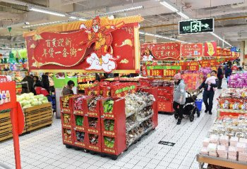 Walmart to invest 8 bln yuan in logistics, supply chains in China