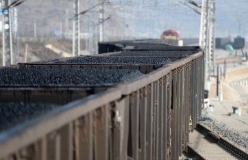 Chinas benchmark power coal price almost unchanged