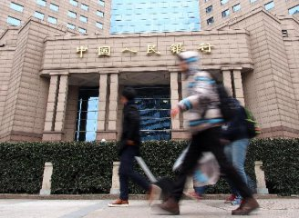 China central bank drains liquidity from market