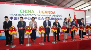 First China-Uganda industrial expo opens with calls for partnerships