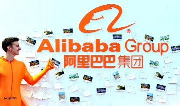 Alibaba and STO sign option agreement