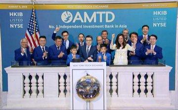 Chinese investment bank AMTD International shines on U.S. trading debut