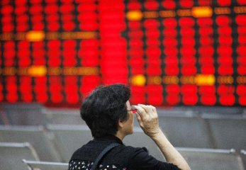 China A-shares inclusion factor to raise in MSCI indexes