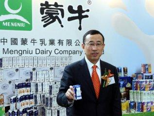 Mengniu to buy Australian infant formula company: Bellamys