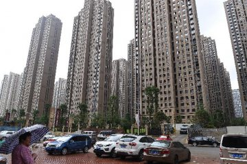 Chinas property investment up 10.5 pct in Jan-Aug