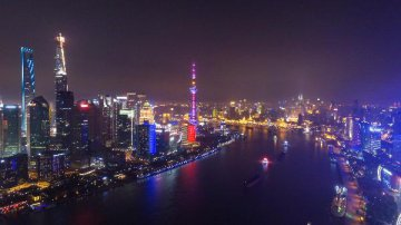 Shanghai signs 42 projects with total foreign investment of $7.7 billion