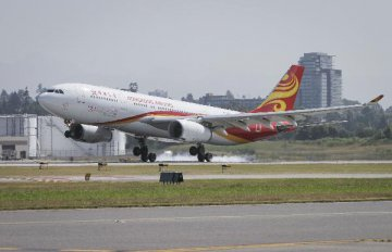 Hong Kong Airlines slashes flights amid disruptive protests