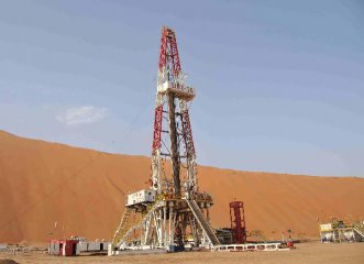 Oil prices decline as supply shortage concerns ease