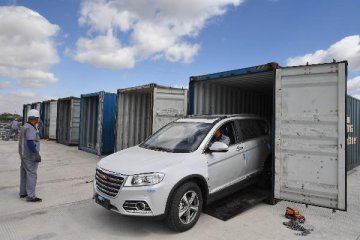 More China-Europe freight trains run through Manzhouli land port