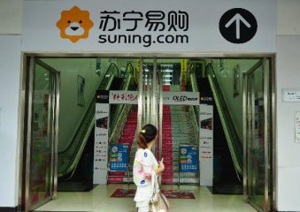 Suning completes purchase of 80 pct stake in Carrefour China