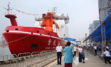 Chinas first homegrown polar icebreaker to start its maiden voyage