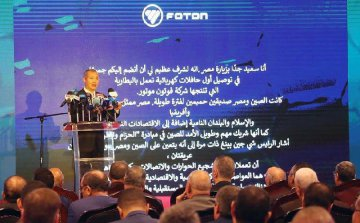 Egypt,Chinas Foton Motor aim to localize producing electric buses in Egypt