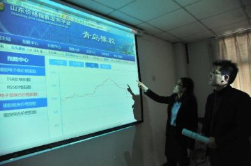 Means of production prices fall in China