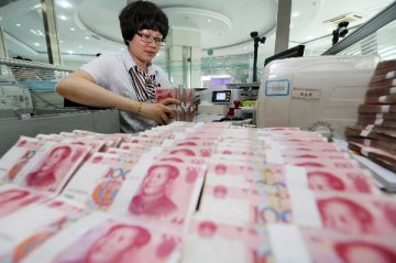 Chinas central bank issues 30-bln-yuan bills in Hong Kong