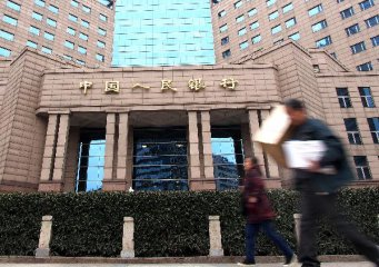China central bank injects liquidity into market
