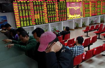 Chinese shares open mixed Tuesday