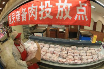 Chinas hog prices soften as production rebounds